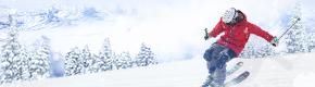 滑雪一冬天 意外保障计划